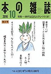 201610.jpg