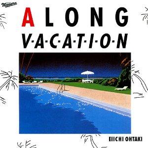 a long vacation.jpg