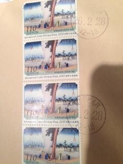 stamps.jpeg